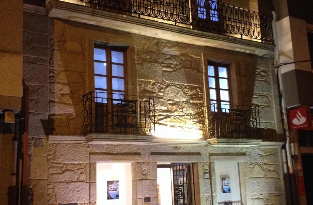 CORME: Beca artística en el Museo Costa da Morte